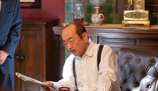 【エール】志村けん(小山田耕三)ビジュアル公開!放送は5/1(金)