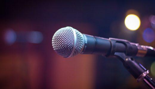 【エール】第13週のネタバレ!新人歌手は誰だ!