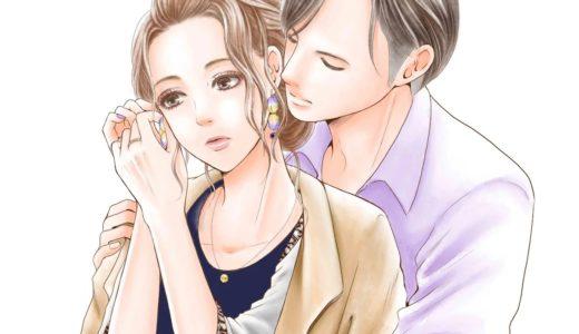 【ギルティ】原作漫画39話ネタバレ!最新話では瑠衣が記憶喪失に?