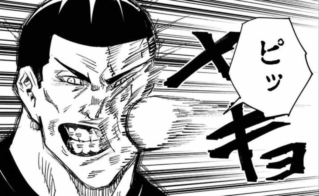 廻 戦 話 呪術 ネタバレ 最新