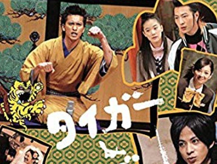 【年末年始ドラマ】2020-2021の一挙放送・再放送スペシャルドラマをイッキ見!放送内容はコチラ